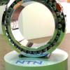 Diagnostic Device for Bearings от NTN Corporation