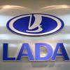 Lada XRAY – открылись новые подробности.