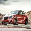 Шпионские фото BMW M2 Coupe