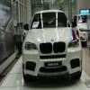 BMW представит ограниченную серию