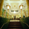 Самые дорогие гостиницы Москвы
