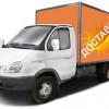 Услуги по доставке любых грузов из Европы