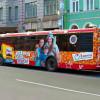 Востребованность рекламы на транспорте